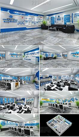 蓝色科技感企业公司办公室全套设计方案企业文化展厅展馆全套设计方案企业发展历程励志