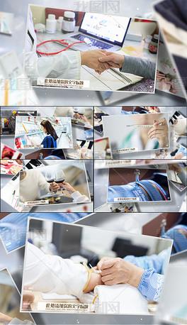清新科技多组照片图片图文展示AE模板
