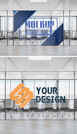 会议室办公室品牌玻璃贴纸logo样机