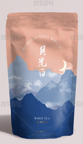 简约现代抽象山水茶叶包装食品化妆品铝箔袋