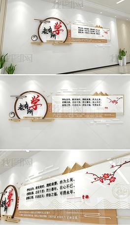 新中式风格老有所学文化墙老年文化养老文化墙老年励志文化墙养老中心文化墙老年大学