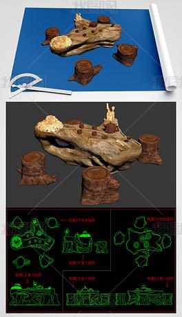 茶室树根雕茶桌茶几茶座CAD图块3Dmax模型