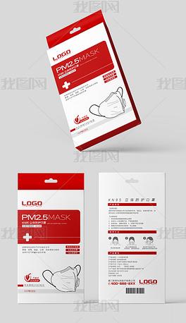 N95红色极简医美一次性口罩包装盒设计