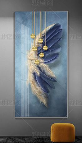 现代简约轻奢手绘抽象艺术金色羽毛玄关装饰画
