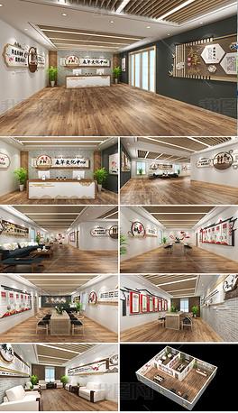 新中式老年文化活动中心全套设计方案文化养老中心设计方案老年大学展厅展馆全套方案