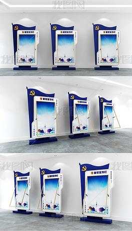蓝色大气党建公安警营海报落地灯箱壁挂灯箱室内宣传栏文化长廊展板设计