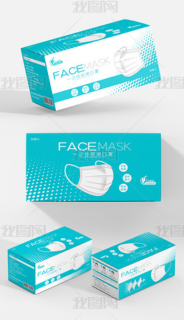 蓝色极简一次性医用防护口罩产品包装设计