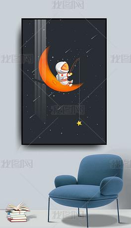 北欧现代轻奢抽象太空宇航员动漫儿童房客厅装饰画