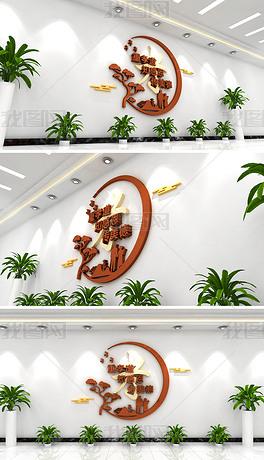 中式小型新中式风格百善孝为先中华传统美德爱老敬老文化墙