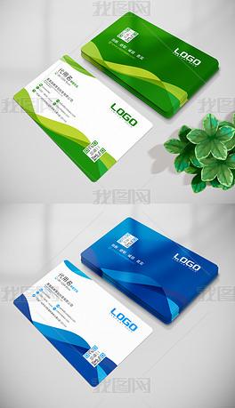 流线极简商务个人企业公司名片二维码卡片
