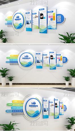 蓝色动感科技企业文化墙宣传栏公司文化墙