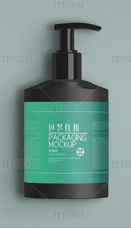 杀菌消毒洗手液免洗液按压瓶瓶标设计样机