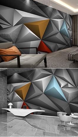 现代极简立体多边形立体空间彩色欧式3D工业风背景墙