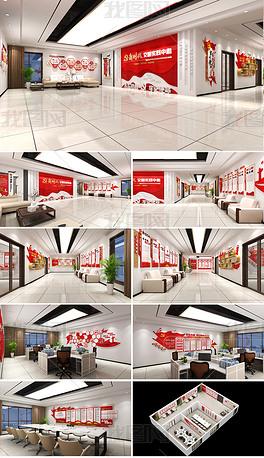 新时代文明实践中心全套设计方案党员学习室全套设计方案党建文化展厅党建展馆全套方案
