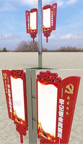 党建简约大气路旗灯箱广告街道宣传栏街道路灯广告灯箱设计