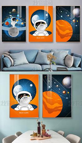 北欧现代萌趣卡通太空宇航员动漫儿童房三联装饰画