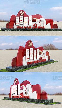 3D党建公园光辉历程党的光辉历程雕塑党建小品党建景观雕塑党史