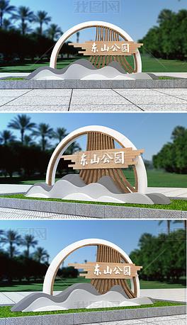公园景区导视雕塑路边导视雕塑