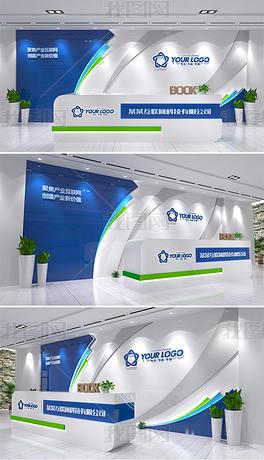 清新简洁公司前台背景形象墙企业LOGO墙