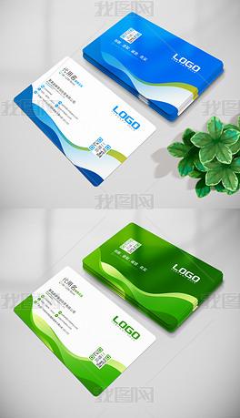 流线极简几何个人企业公司名片二维码卡片