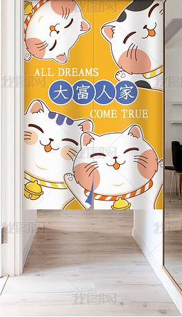现代趣味国潮家居招财进宝卡通猫咪隔断门帘