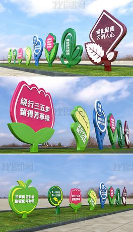 社区公园绿化爱护花草地标识牌公园花草牌设计户外不锈钢提示牌绿色环保标识
