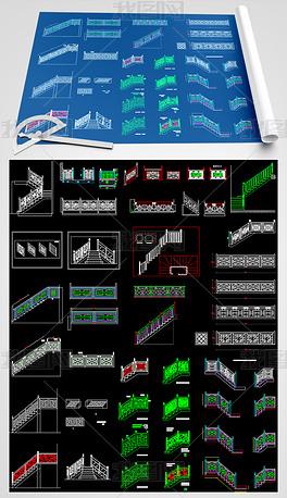 新中式实木楼梯栏杆护栏CAD图库