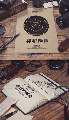复古摄影场景办公用品印刷品样机模板