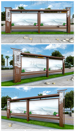 新中式古典党建廉政宣传栏文化长廊灯箱设计