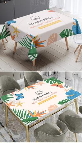 北欧INS绿色小清新热带植物叶子桌布桌垫