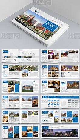 大气蓝色企业画册公司形象宣传画册设计模板