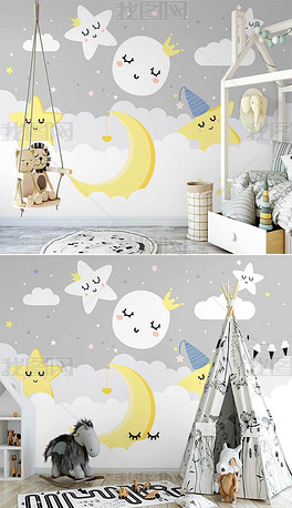 北欧ins手绘卡通云朵星空儿童房背景墙