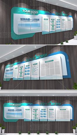 简洁医疗文化墙医院室内科室宣传栏形象墙