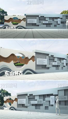 国学文化公园传统诗词影壁墙雕塑小品