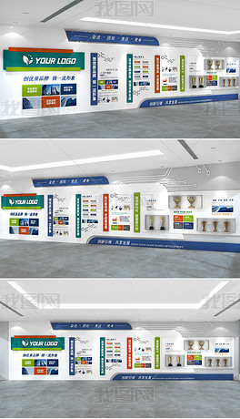 整墙蓝色科技办公形象墙企业文化墙宣传栏