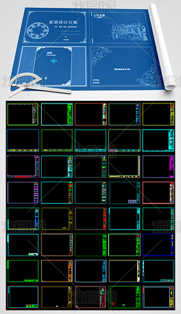 CAD图框标准比例样式208款
