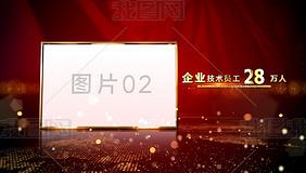红色震撼大气党政图文展示介绍AE模板
