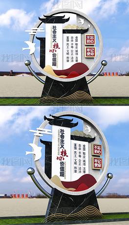 新中式社会主义核心价值观雕塑党建文化墙城市广场公园景观小品精神堡垒