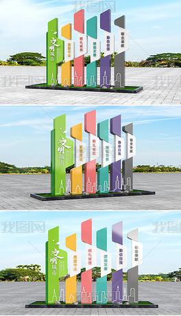 绚丽多彩文明城市社区主题雕塑精神堡垒设计