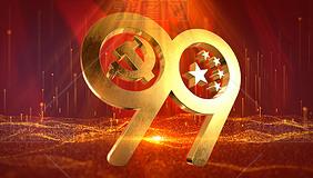 99周年党政片头视频素材