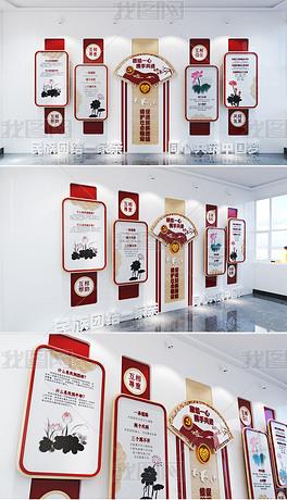 通用党员活动室新中式民族团结文化墙中国梦党建文化墙文化墙设计