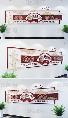新中式社区棋牌室文化墙中式布置模板设计