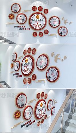 中式圆形木纹法治中国法治文化墙司法楼梯走廊文化墙设计