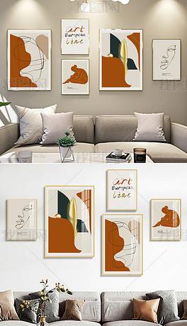 北欧现代轻奢抽象几何马蒂斯文艺组合多联装饰画