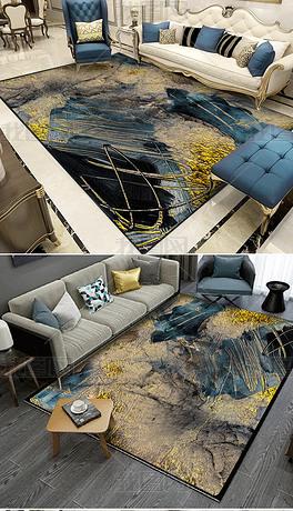 北欧抽象几何地毯