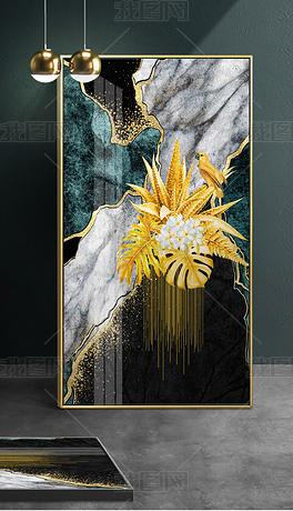 现代时尚抽象手绘金色热带植物叶子花鸟烁金艺术背景轻奢玄关装饰画