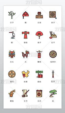 中国风喜庆节日节气旅游icon图标