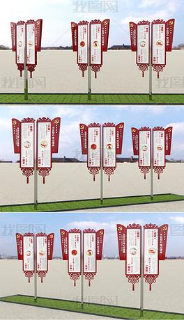 红色社会主义核心价值观雕塑党建文化墙城市广场公园景观小品灯箱路旗