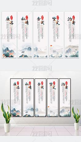 中国风清正廉明廉政文化水墨山水党建挂画