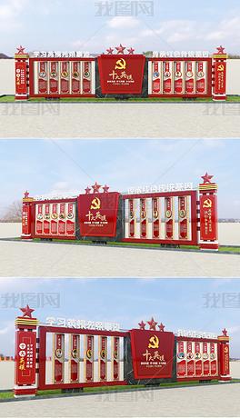 十大英模人物部队文化墙党建雕塑小品景观社区党建文化墙模板